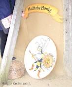 Haithabu Honig - 4425