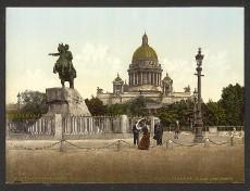 Sankt Petersburg - Peter der Grosse-Platz