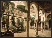 Algier - Museum Eingangshalle II