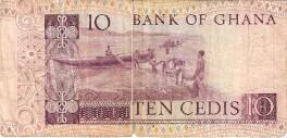 Ghana-10Cedis1