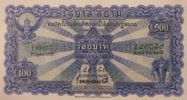 Siam - 100 Baht I