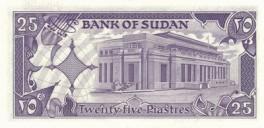 Sudan - 25 Piastres