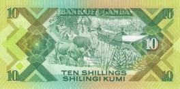 Uganda - 10 Shillings