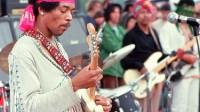 Hendrix Jimi IV