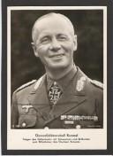 Rommel Erwin III