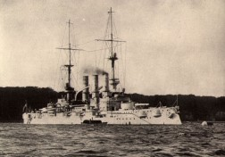 SMS Pommern I